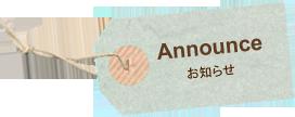 *各メニューは10分 ¥1,575~で追加できます。*効果には個人差があります。